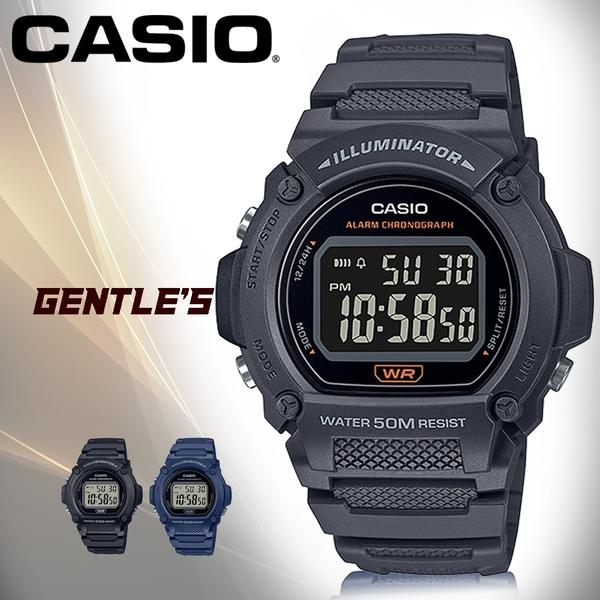 CASIO手錶專賣店 卡西歐 W-219H-8B 電子錶 橡膠錶帶 防水50米 LED背光照明 W-219H