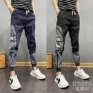 網紅牛仔褲男褲子春夏新款潮流工裝褲鬆緊腰精神小伙束腳褲子 快速出貨