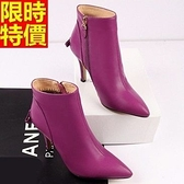 短靴 高跟女靴子-質感品味時尚精品休閒2色66c6[巴黎精品]