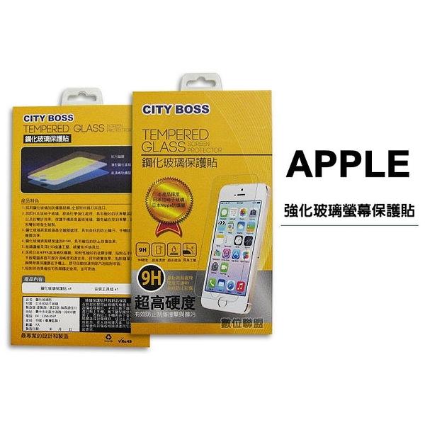 鋼化玻璃保護貼 Apple iPhone SE 8 7 6s 6 Plus 5S 螢幕保護貼 玻璃貼 旭硝子 CITY BOSS 9H 非滿版