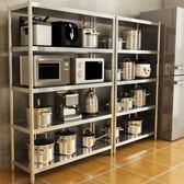 不銹鋼廚房重型架收納整理架置物架層架