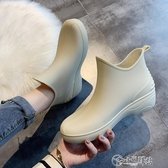 雨靴 日系時尚雨鞋女短筒雨靴水鞋低筒水靴防滑洗車買菜廚房鞋