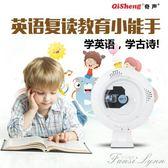 Qisheng/奇聲 dvd播放機藍芽壁掛cd播放機家用學生英語高清影碟機HM 范思蓮恩