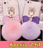 【萌萌噠】SONY Xperia Z5 Premium E6853(5.5吋) 蝴蝶結毛球保護殼 水鑽指環 蝴蝶結毛球吊墜 透明手機殼