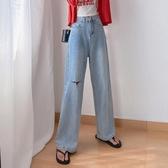 特惠限購 夏季新款韓版破洞牛仔褲女高腰寬松顯瘦闊腿牛仔直筒拖地長褲