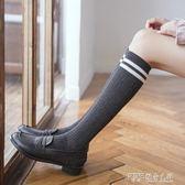 及膝襪子女日系正韓中筒學院風長筒學生條紋高筒薄款長襪 探索先鋒