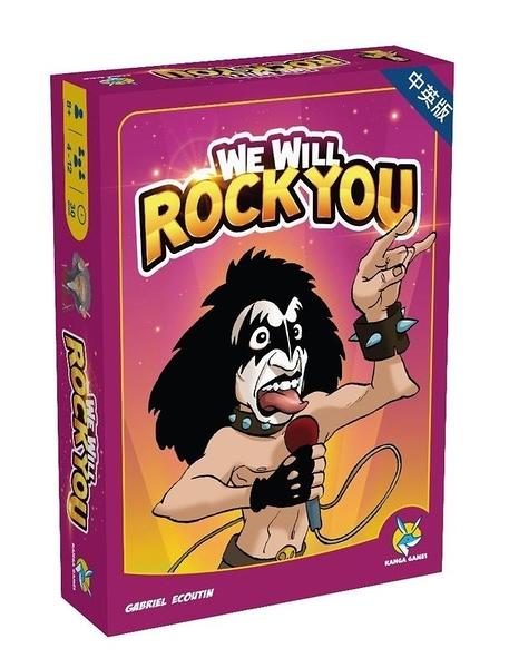 『高雄龐奇桌遊』搖滾節奏 We Will Rock You 繁體中文版 2019新版 正版桌上遊戲專賣店