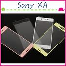Sony XA F3115 滿版9H鋼化玻璃膜 3D曲屏螢幕保護貼 全屏鋼化膜 全覆蓋保護貼 防爆 (正面)