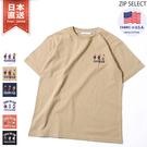 【ZIP Select】熊熊刺繡短袖T恤...