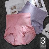 高腰收腹內褲女蕾絲純棉襠莫代爾大碼三角褲