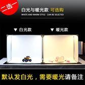 LED小型攝影棚 補光套裝迷你拍攝拍照燈箱柔光箱簡易攝影【紅人衣櫥】
