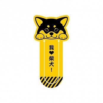【收藏天地】萌犬出沒*藏書夾-(15款)
