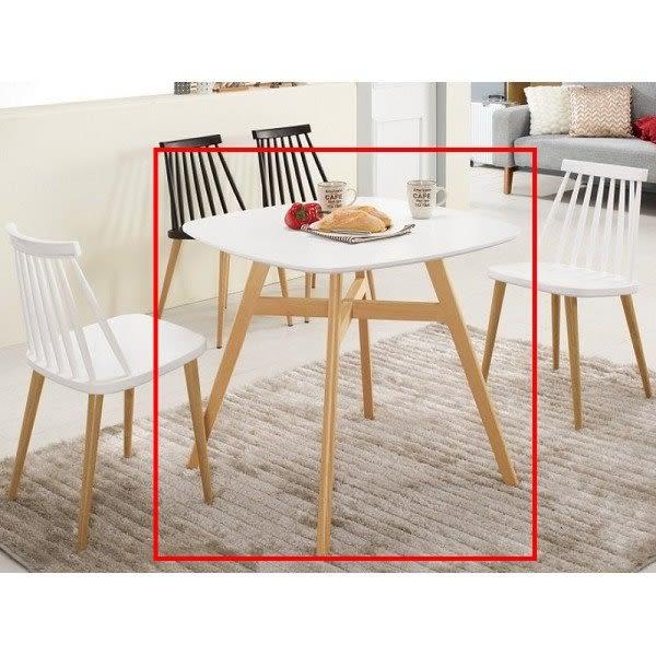 休閒桌椅 MK-996-1 溫蒂2.6尺休閒桌(白色)【大眾家居舘】