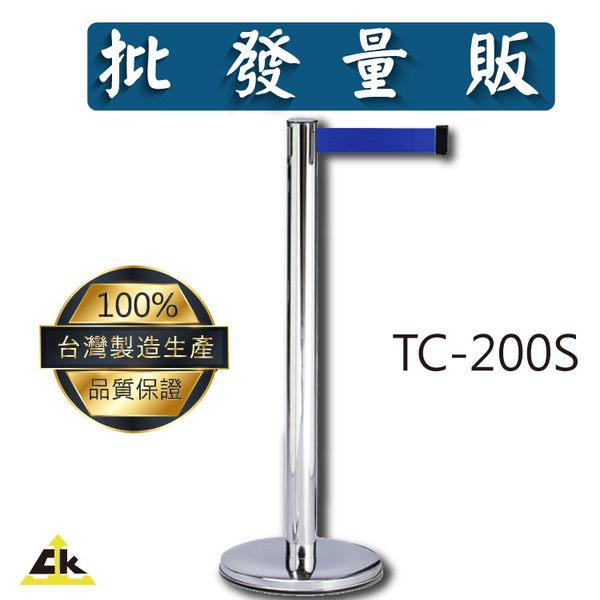 【優質可靠】TC-200S 開店/欄柱/紅龍柱/旅館/酒店/俱樂部/餐廳/銀行/MOTEL/遊樂場/排隊/動線規劃