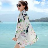 防曬衣女中長款夏季動植物印花連帽薄款戶外套沙灘防曬服 范思蓮恩