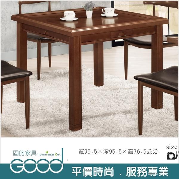 《固的家具GOOD》243-2-AP 羅傑斯柚木餐桌兼麻將桌【雙北市含搬運組裝】