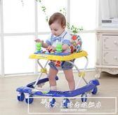 寶寶嬰兒幼兒童學步車6/7-18個月小孩多功能防側翻手推可坐帶音樂igo『韓女王』