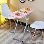小戶型折疊桌簡約吃飯桌家用餐桌簡易戶外便攜式擺攤桌可折疊桌子CY『新佰數位屋』