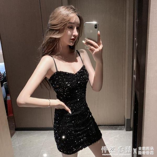 性感裙子女士2020夏季新款氣質亮片吊帶裙外穿包臀緊身顯瘦連衣裙 蘿莉小腳丫
