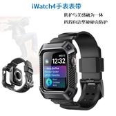 Apple Watch Series 4 運動型錶帶 錶框 Watch4 錶帶矽膠 蘋果手錶帶 保護殼 一體式保護殼+錶帶