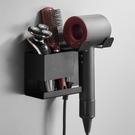吹風筒置物收納架免打孔衛生間壁掛浴室掛架家用戴森專用吹風機架 小时光生活馆