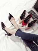 高跟鞋  黑色皮鞋低跟舒適中跟職業工作單鞋尖頭細跟高跟鞋女  瑪奇哈朵