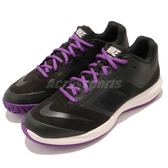 【五折特賣】Nike 網球鞋 Wmns Ballistec Advantage 黑 紫 耐磨鞋底 運動鞋 女鞋【PUMP306】 684759-001