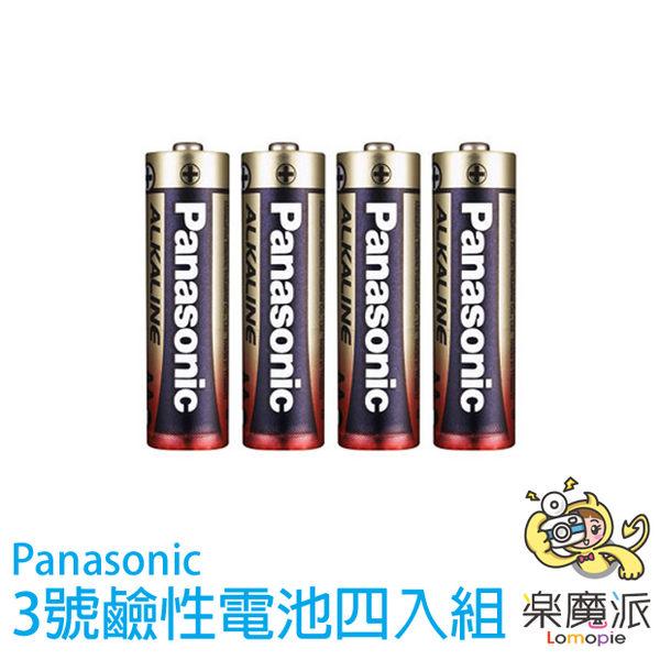 Panasonic 大電流 鹼性電池 3號 四入組 適用 MINI8 7S 210 另售 富士 CR2 電池