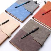 筆記本本子活頁軟皮面商務筆記本可訂製Y-4109   麻吉鋪