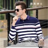 秋季新款中年男士長袖T恤純棉條紋翻領polo衫男潮寬鬆時尚休閒裝(速度出貨)