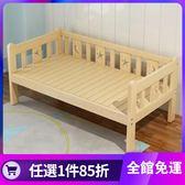 兒童床實木帶護欄加寬嬰兒床男孩單人床女孩公主寶寶小床拼接大床 雙12鉅惠交換禮物