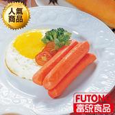 【富統食品】A級小熱狗10條/包