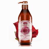 玫瑰果油基礎按摩基礎精油美容院裝大瓶全身開背潤膚1000ml