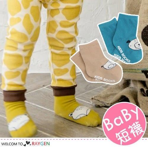 卡通狐狸貓頭鷹造型短襪 寶寶襪
