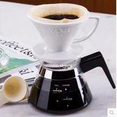 家用手沖漏式陶瓷濾杯煮咖啡壺SMY658【123休閒館】