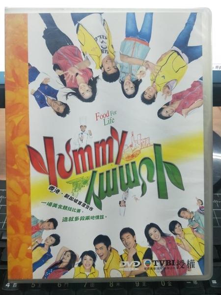 挖寶二手片-正版DVD-港劇-025【Yummy Yummy終極美食大競賽 全30集15碟 雙語】-(直購價)