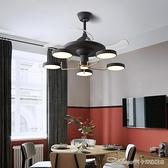 雙十一特價 風扇燈隱形風扇燈led變頻電扇客廳燈簡約現代北歐餐廳吊燈臥室家用燈具