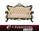 『 e+傢俱 』AS31 格倫 Glen 新古典 歐式風格 富麗雅致 皮沙發   布沙發   1+2+3 可訂製