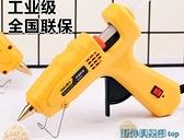 膠槍 得力熱熔膠槍家用大號工業級小號鋰電充電式兒童手工熱熔膠槍膠棒 快速出貨