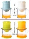 手動榨汁機家用榨汁器嬰兒寶寶原汁機壓汁器迷你炸果汁機榨橙汁 青木鋪子