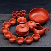 功夫茶具茶壺蓋碗茶杯泡茶器整套