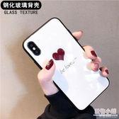 ins愛心鏡面玻璃蘋果X/Xs/Max/XR手機殼iphone7plus/8p保護女潮6S
