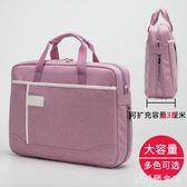 筆電包 筆記本包電腦包女13寸蘋果華碩戴爾手提時尚韓版 df15521【大尺碼女王】