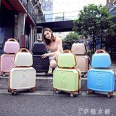 迷你拉桿箱可登機箱萬向輪小型行李箱YYP   伊鞋本鋪