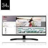 LG 樂金 34UM88-P 34型 21:9 ULTRAWIDE™ QHD AH-IPS 電競 螢幕 液晶顯示器