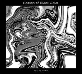 雨的遊行 ame no parede Reason of Black Color CD附DVD 免運 (購潮8)