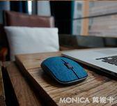 雷柏無線藍芽滑鼠布藝薄款靜音省電無聲可愛男女生辦公電腦筆記本 莫妮卡小屋