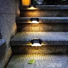 太陽能燈戶外太陽能庭院燈七彩壁燈台階燈LED引路燈階梯樓梯燈花園YYJ【快速出貨】