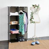 【ikloo】魔術空間8格衣櫥組合櫃(附門4片)