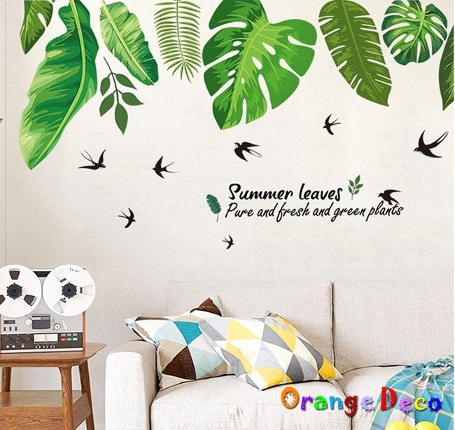 壁貼 橘果設計 熱帶雨林diy組合壁貼牆貼壁紙室內設計裝潢無痕壁貼